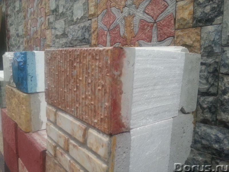 Предлагаем 4х.сл.теплоблоки для строит.дома - Дома, коттеджи и дачи - Наша компания в Великом Новгор..., фото 3